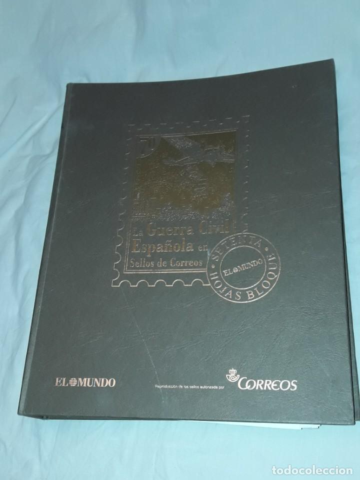 COLECCIÓN LA GUERRA CIVIL EN SELLOS DE CORREOS ED. EL MUNDO 51 HOJAS BLOQUES (Sellos - Material Filatélico - Otros)