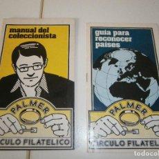 Sellos: PALMER CÍRCULO FILATÉLICO - MANUAL DEL COLECCIONISTA Y GUÍA PARA RECONOCER PAÍSES. Lote 252096770
