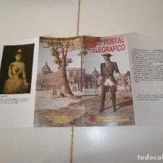 Sellos: FOLLETO DEL MUSEO POSTAL Y TELEGRÁFICO - AÑOS 80. Lote 252097215