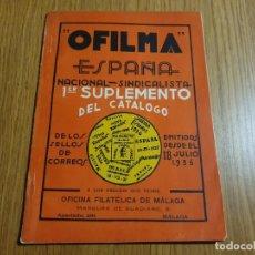 Sellos: OFILMA - PRIMER SUPLEMENTO DEL CATÁLOGO - 1936. Lote 254273460