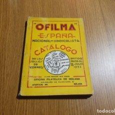 Sellos: OFILMA - ESPAÑA - CATÁLOGO DE LOS SELLOS CORREOS - DESDE 1936. Lote 254279490