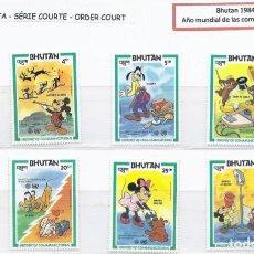 Timbres: SELLOS DE WALT DISNEY SERIE CORTA DE BHUTAN 1984 AÑO MUNDIAL DE LAS COMUNICACIONES. Lote 273957633