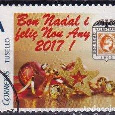Sellos: TUSELLO NAVIDAD 2017 SOVAFIL. Lote 262840975