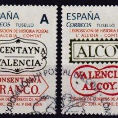 Sellos: ESPAÑA TUSELLO ALCOY COCENTAINA. Lote 262841490