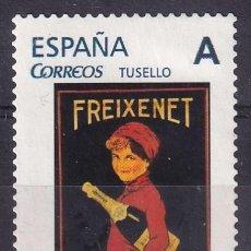Sellos: ESPAÑA TUSELLO FREIXENET. Lote 262841630