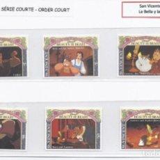 Sellos: SELLOS DE WALT DISNEY SERIE CORTA DE SAN VICENTE 1992 LA BELLA Y LA BESTIA. Lote 294492313