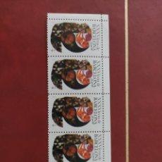 Sellos: S-4854- XXXV FERIA DE BARCELONA. 1967. Lote 268991879