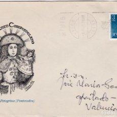 Sellos: SOBRE CONMEMORATIVO AÑO SANTO COMPOSTELANO, VIRGEN PEREGRINA ( PONTEVEDRA ) / DIBUJO S. ROSALES ARDÁ. Lote 269117973