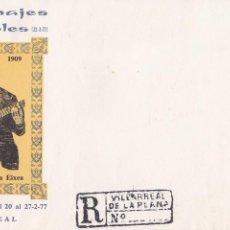 Sellos: SOBRE CONMEMORATIVO PERSONAJES ESPAÑOLES: FRANCISCO TÁRREGA EIXEA - VILLARREAL 1977. Lote 269120958