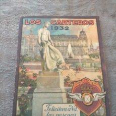 Sellos: ANTIGUO LIBRO PROMOCIONAL LOS CARTEROS FELICITAN A UD. LAS PASCUAS DE NAVIDAD 1932. Lote 276586773