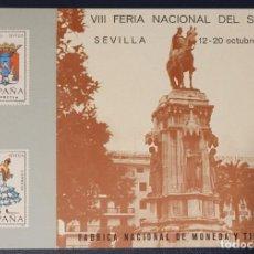 Sellos: HOJA RECUERDO 1974 VIII FERIA NACIONAL DEL SELLO. Lote 278271963