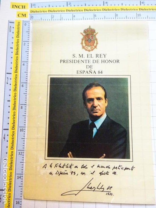 PEGATINA DE FILATELIA CASA REAL. SM JUAN CARLOS I REY ESPAÑA 84 1984 (Sellos - Material Filatélico - Otros)