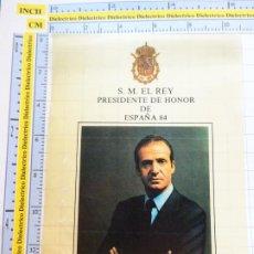 Sellos: PEGATINA DE FILATELIA CASA REAL. SM JUAN CARLOS I REY ESPAÑA 84 1984. Lote 284735688