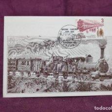 Sellos: ESPAÑA, TARJETA CENTENARIO FERROCARRIL, 1984, ZEUS, RODA, CON MATASELLOS. Lote 287702488