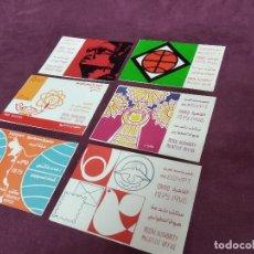 Timbres: EGIPTO, 6 DÍPTICOS PUBLICITARIOS DE LAS EMISIONES FILATÉLICAS PARA 1975, UNOS 15 X 10 CMS.. Lote 287702938