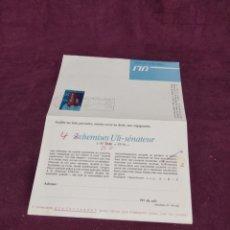 Sellos: LEICHTENSTEIN, 1971, DOBLE TARJETA PUBLICITARIA FRANQUEADA. Lote 287705398