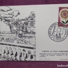 Timbres: FRANCIA, 1965, TARJETA ESPECIAL ENTREGA BANDERA EUROPEA, CON SELLO Y MATASELLOS CONMEMORATIVOS. Lote 287706348