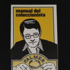Sellos: MANUAL DEL COLECCIONISTA, PALMER CIRCULO FILATELICO.. Lote 289682543