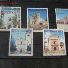 Sellos: MONUMENTOS MEJICO AÑO 1980 NUEVOS. Lote 1858361