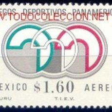 Sellos: MEXICO 1975 A-399 DEPORTES 1V. Lote 1915210