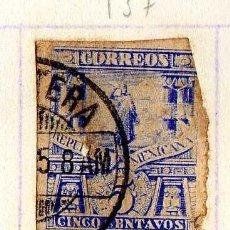 Sellos: LOTE 3 SELLOS MÉXICO, PRINCIPIO S.XX (VER IMÁGENES EN INTERIOR). Lote 12989502