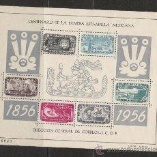 Sellos: GRAN HOJA BLOQUE DEL CENTENARIO DEL PRIMER SELLO MEXICANO HOJA Nº 2. Lote 27139813