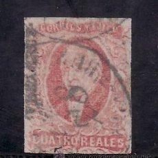 Sellos: MEXICO 4A USADA, MIGUEL HIDALGO, MARGENES JUSTOS . Lote 24645775