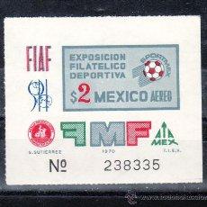 Sellos: MEXICO A 309 SIN CHARNELA, SPORTMEX 70 EXPOSICION FILATELICA, . Lote 24745840