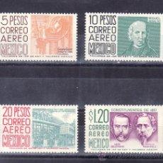Sellos: MEXICO A 247/9, 247A CON CHARNELA, MEXICO Y LA CONSTITUCION, . Lote 24746004
