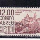 Sellos: MEXICO A 227A USADA, DENTADO 11.5 X 11, ARQUITECTURA COLONIAL, . Lote 24746162
