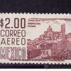 Sellos: MEXICO A 227 SIN CHARNELA, ARQUITECTURA COLONIAL, . Lote 24746190