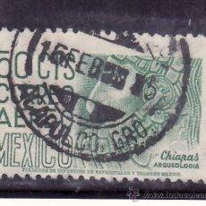 Sellos: MEXICO A 183HA USADA, VARIEDAD DENTADO 10.5 X 10 MUY RARO . Lote 24746569