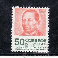 Sellos: MEXICO 857 SIN CHARNELA, BENITO JUAREZ . Lote 25290387
