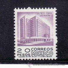 Sellos: MEXICO 847 SIN CHARNELA, ARQUITECTURA MODERNA, DISTRITO FEDERAL, . Lote 25320161
