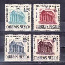 Sellos: MEXICO 591/4 CON CHARNELA, RECONSTRUCION DEL TEATRO DE LA PAZ EN SAN LUIS POTOSI. Lote 25351373