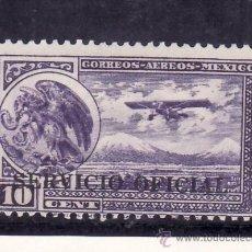 Francobolli: MEXICO SERVICIO A 18 CON CHARNELA, SOBRECARGADO, AVION, . Lote 24741465