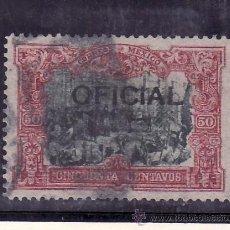 Francobolli: MEXICO SERVICIO 51 USADA, SOBRECARGADO, . Lote 24741807