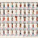 Sellos: MEXICO AÑO 1969/70 PLIEGO DE 50 VIÑETAS (3 VIÑETAS CON DEFECTO) PRO-TUBERCULOSOS SIN CHARNELA TRAJES. Lote 27627575