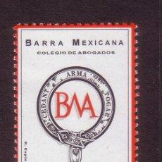 Sellos: MEXICO 1768*** - AÑO 1997 - 75º ANIVERSARIO DEL COLEGIO DE ABOGADOS MEXICANO. Lote 36962660