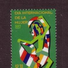 Sellos: MEXICO 1734*** - AÑO 1997 - DIA INTERNACIONAL DE LA MUJER. Lote 37263825