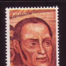 Sellos: MÉXICO AÉREO 325*** - AÑO 1971 - BICENTENARIO DEL NACIMIENTO DE MARIANO MATAMOROS. Lote 37359135