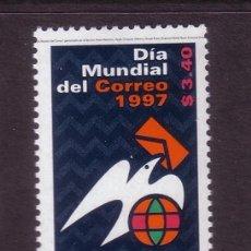 Sellos: MEXICO 1764** - AÑO 1997 - DIA MUNDIAL DEL CORREO. Lote 37951066
