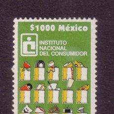 Sellos: MÉXICO 1352* - AÑO 1990 - 15º ANIVERSARIO DEL INSTITUTO NACIONAL DEL CONSUMIDOR. Lote 38014221