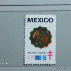 Sellos: MEXICO BARRO VIDRIADO PATAMBAN MICH. Lote 39854182