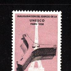 Sellos: MÉXICO 665* - AÑO 1958 - INAUGURACIÓN DEL PALACIO DE LA UNESCO EN PARÍS. Lote 40316473