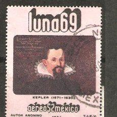 Sellos: LOTE O- SELLOS SELLO MEXICO GRAN TAMAÑO. Lote 40486441