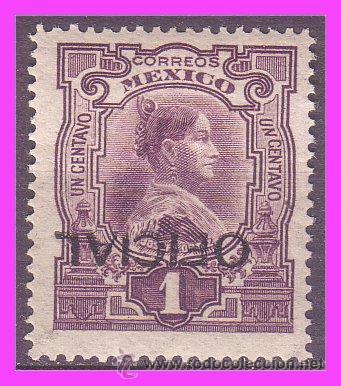 MÉXICO 1911 SELLO DE SERVICIO IVERT Nº 43HI * * MUY RARO, VARIEDAD (Sellos - Extranjero - América - México)