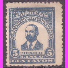 Sellos: MÉXICO 1914 ENSAYO 5 CTV AZUL VERDOSO * MUY RARO. Lote 40835960