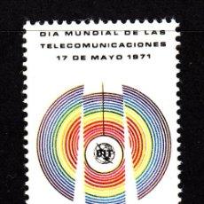 Sellos: MEXICO AEREO 323** - AÑO 1971 - DIA MUNDIAL DE LAS TELECOMUNICACIONES. Lote 43146514
