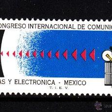 Sellos: MEXICO AEREO 372** - AÑO 1974 - CONGRESO INTERNACIONAL DE COMUNICACIONES. Lote 43146540